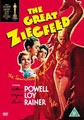 GREAT ZIEGFIELD  (DVD)