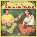 Various Artists - RANGARANG - Pre-revolutionary Iranian Pop